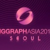 Siggraph Asia 2010 – Computer Animation Festival