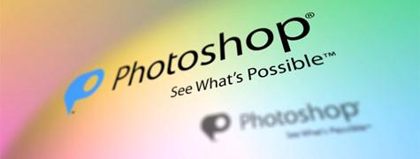 Animazione logo Photoshop - Concorso